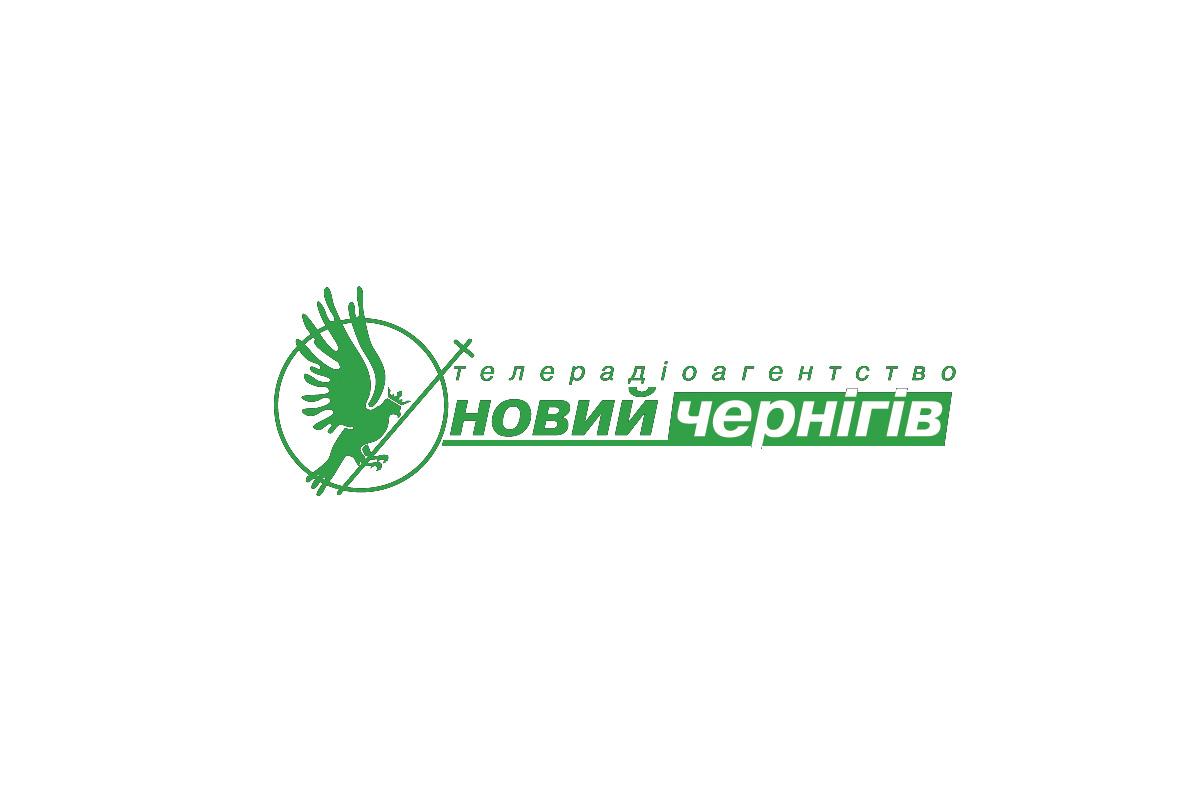Новий Чернігів