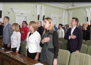 Пленарне засідання 50-ої сесії міськради
