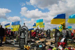 """Поминальний захід на міському кладовищі """"Яцеве"""""""