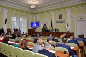 Пленарне засідання 52-ї сесії міської ради