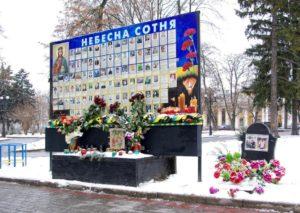 Покладання квітів до стели Героїв Небесної Сотні