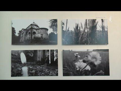 Культур-ревю – Огляд виставок, що працювали в Чернігові